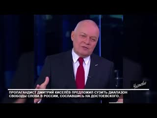 Сенатор Мизулина заявила, что наличие у россиян прав делает их несвободными! - - - А отсут.mp4