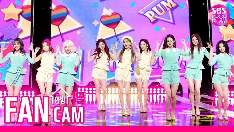 [안방1열 직캠4K] 프로미스나인 'LOVE RUMPUMPUM'' (fromis_9 Fancam)│@SBS Inkigayo_2019.7.21