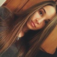 Ксения Герман