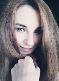Ирина Мазалевич