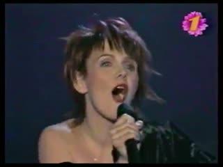 Валерия - Жаль (ОРТ, 2000)