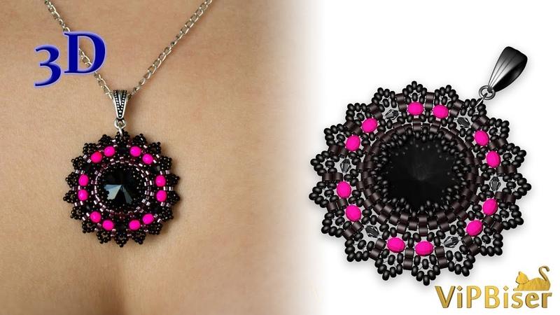 Black Beaded Pendant. 3D Beading Tutorial