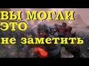 ТАМ ПЯТЬ ЧЕМПИОНОВ | Изгои | Анимационный трейлер ПРОЕКТ: Расплата | League of Legends