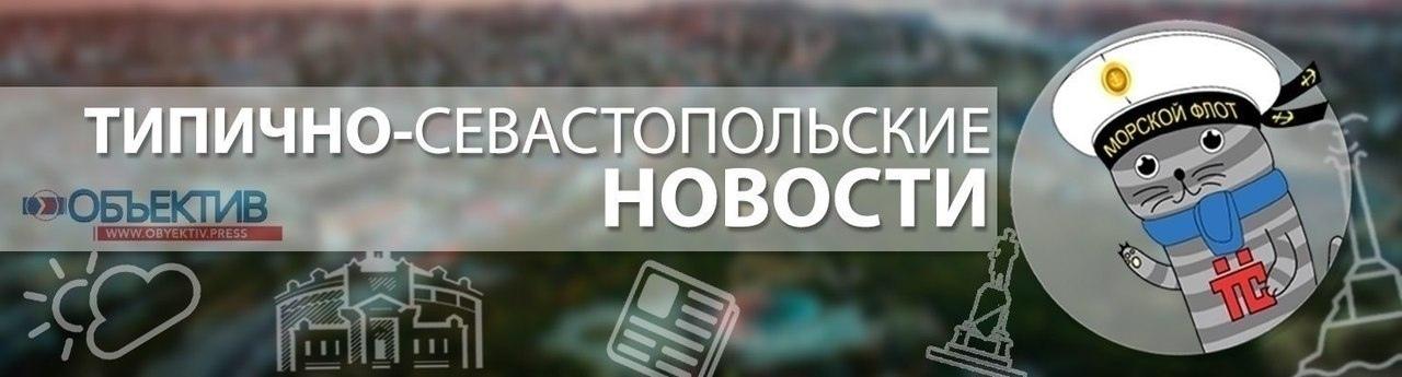 Севастопольский колледж не оплатил установку сигнализации и видеокамер
