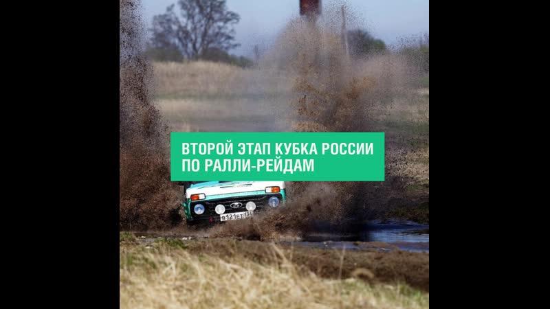 LADA 4x4 CNG участвует во втором этапе Кубка России по ралли-рейдам