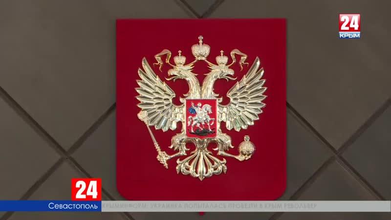 Севастополь в центре внимания. Что нужно знать о кадровых перестановках в городе-герое