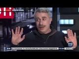 Доктор Комаровский о медицинской марихуане. Дмитрий Гордон