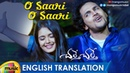 O Saari O Saari Video Song With English Translation Chalte Chalte Movie Songs Priyanka Jain