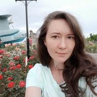 Ольга Татарина