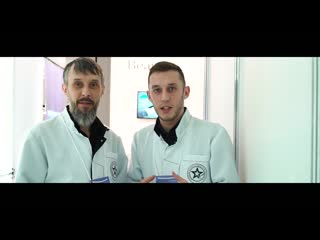 Приглашение на 1-ую международную конференцию мастеров удаления тату и пм. в г.Сочи