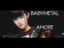 BABYMETAL - Amore (lyrics Kanji-English)