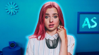Billie Eilish - bad guy (пародия) | ASYASAY
