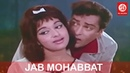JAB MOHABBAT JAWAN HOTI HAI || Jawan Mohabbat || Hindi Romantic Song