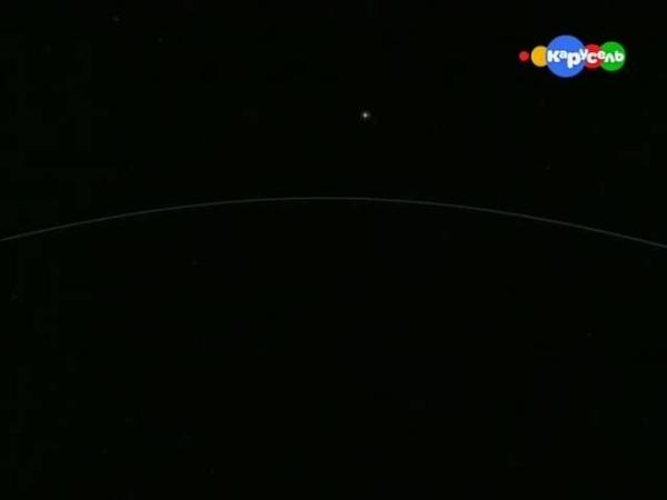 Расстояние до Луны Космическая экспедиция 41 серия