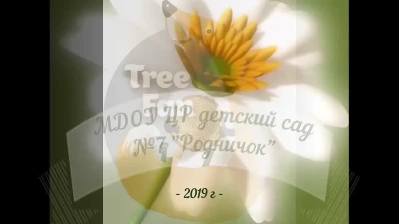 Мастер класс Ромашка в детском саду Родничок Дмитров