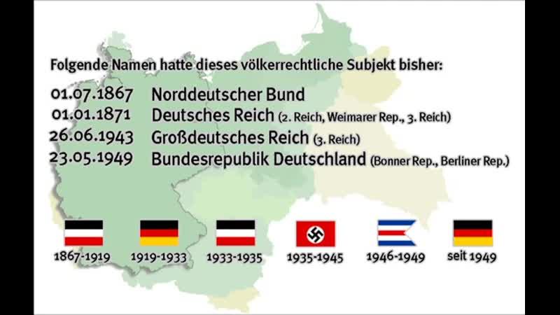 Die Geschichte des deutschen Staates seit 1867 (История германского государства с 1867 года)