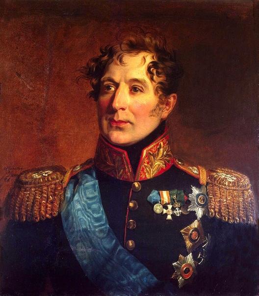 «О, КТО ОНА..» Славный был человек генерал Михаил Андреевич Милорадович. Очень славный! Из тех людей, которые, как говорил Герцен, «занимали не только военные места, но и высшие гражданские