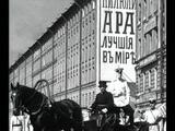 Юность Максима 1935