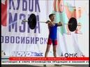Кубок мэра Новосибирска по тяжелой атлетике 2018 г.