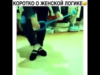 И что смешного?)))