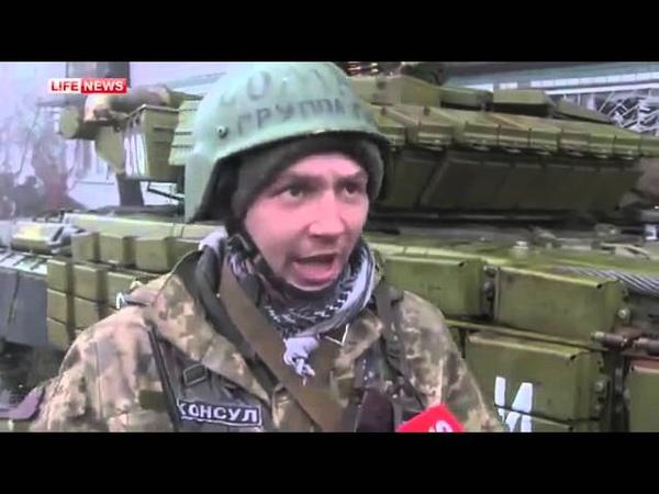 Боец отряда САМОЛИ КОНСУЛ про перестрелку с Украинской армией ДНР 2015