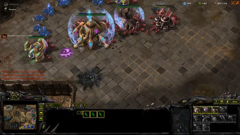 StarCraft 2 с MrRostik228 ( stream by The Leader Of Dragons - part 1 )