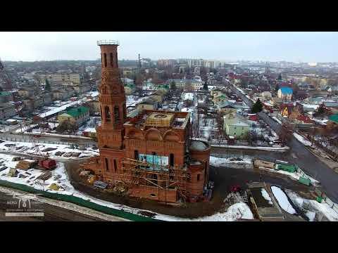Строительство храма Феофана Вышенского в Тамбове