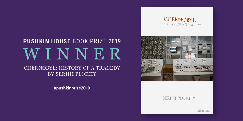 Историк Сергей Плохий получил премию Пушкинского дома за книгу о Чернобыльской катастрофе
