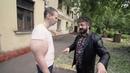 Жорик Вартанов наказал Руки Базуки