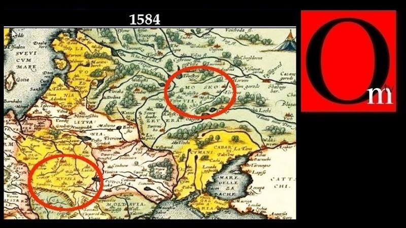Россия - окраина Украины