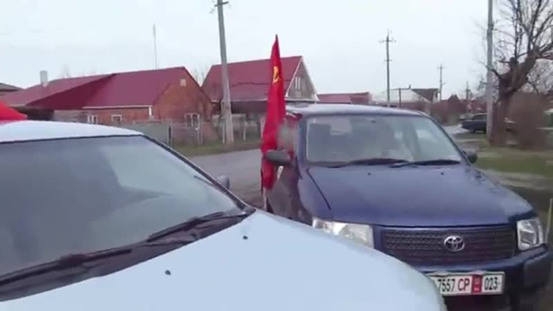 ч 1 3 Автопробег гр СССР по г Тимашевску и дальше в честь всенародного референдума 1991 года 17 03 2019г