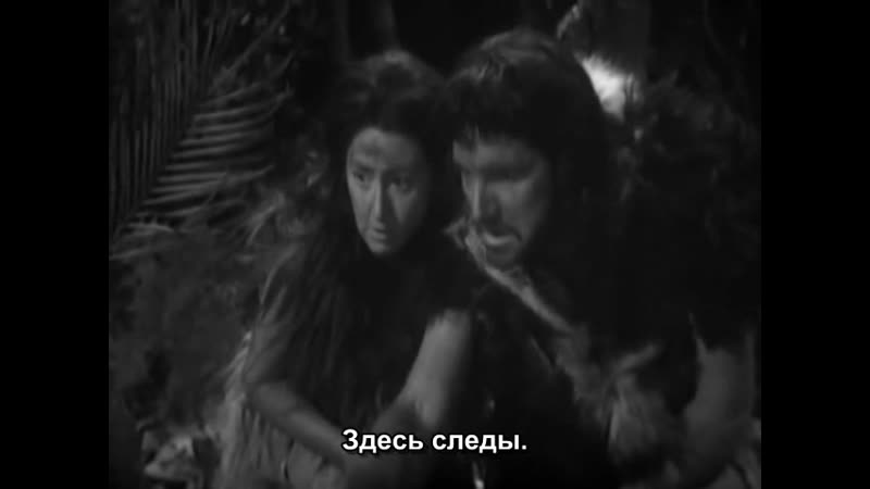 Doctor Who Classic S01E01 An Unearthly Child Part 3 Forest of Fear
