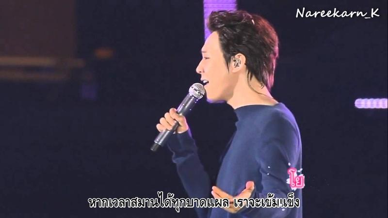 [KARAOKE - THAISUB] Park Yuchun - Walking With Her In The Spring