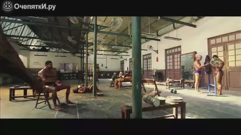 Бой в тренажёрном зале по индийски