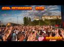 АЛЧЕВСК ДЕНЬ МЕТАЛЛУРГА Праздничный концерт 2019 год