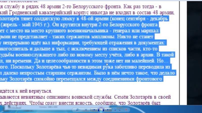 Перевал Дятлова Калина Красная Абалаков Виталий