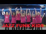 Jazz-Funk Kids | Saweetie - Pissed | ШКОЛА ТАНЦЕВ