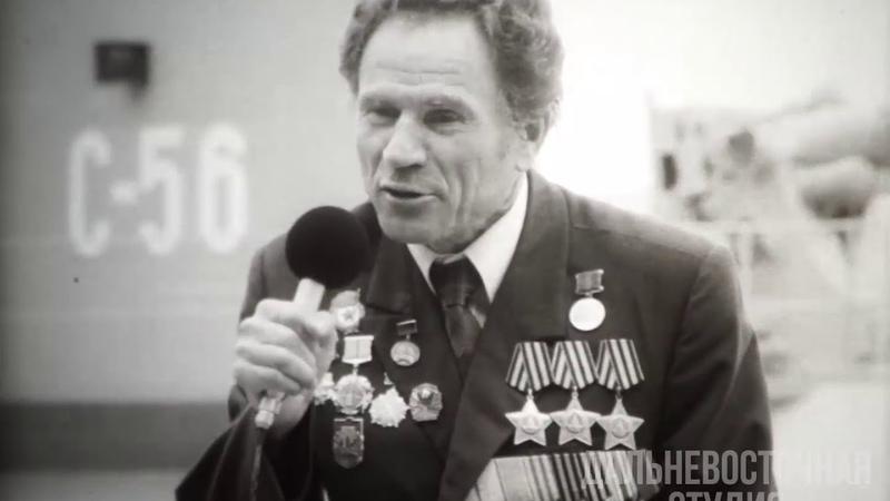 Краснознаменному Тихоокеанскому 50 лет 1982 г Спецвыпуск ДВ №33