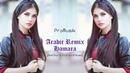 Arabic Remıx Hamara هامارا Anıl Üner Ferdi Yücel Remix