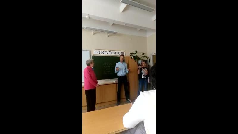 Учительница по английскому