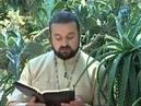псалом 89-й вера,время жизни,Моисей,послание Апостола Петра