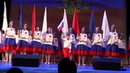 Флаг моего государства(Весёлые нотки)