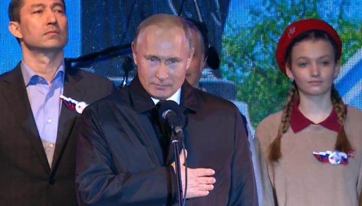 Вести.Ru Мы вместе Путин поздравил крымчан с пятилетием возвращения в Россию