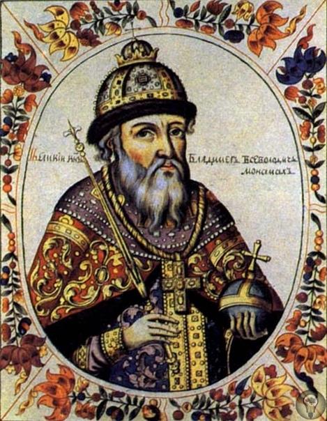 «Глава Руси» Владимир Мономах