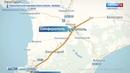 В России будет создан транспортный коридор Севастополь - Выборг