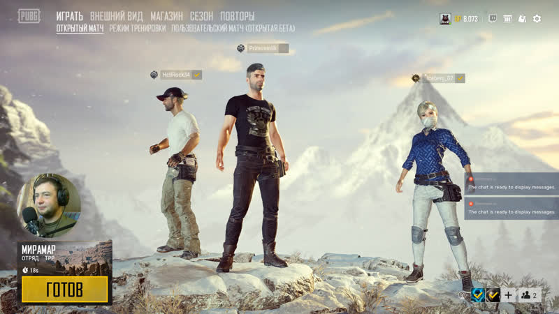 Гневные катки Primusa и HellRocka в PUBG 21ЖДЕМ ВСЕХ В СКВАД