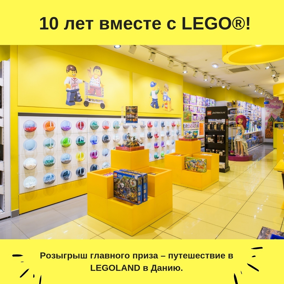 mir-kubikov.ru регистрация промо кода в акции 2019 года