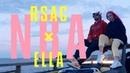 Премьера! RSAC x ELLA — NBA Не мешай OFFICIAL VIDEO