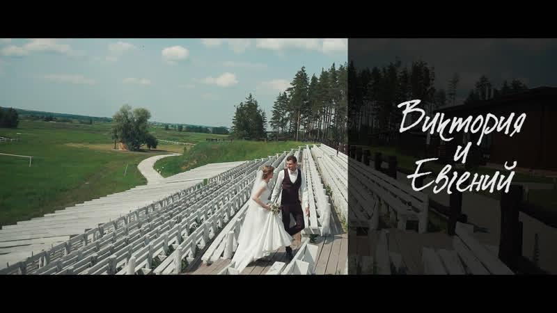 [Свадебный тизер] Виктория и Евгений. Видеограф, видеосъемка в Липецке.