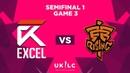 Excel UK vs. Fnatic Rising   UK League Championship   Semifinal 1 Game 3   Spring Split 2019